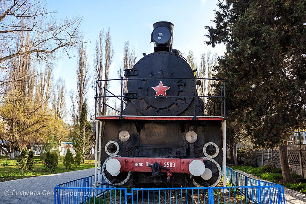 паровоз Железняков в Севастополе