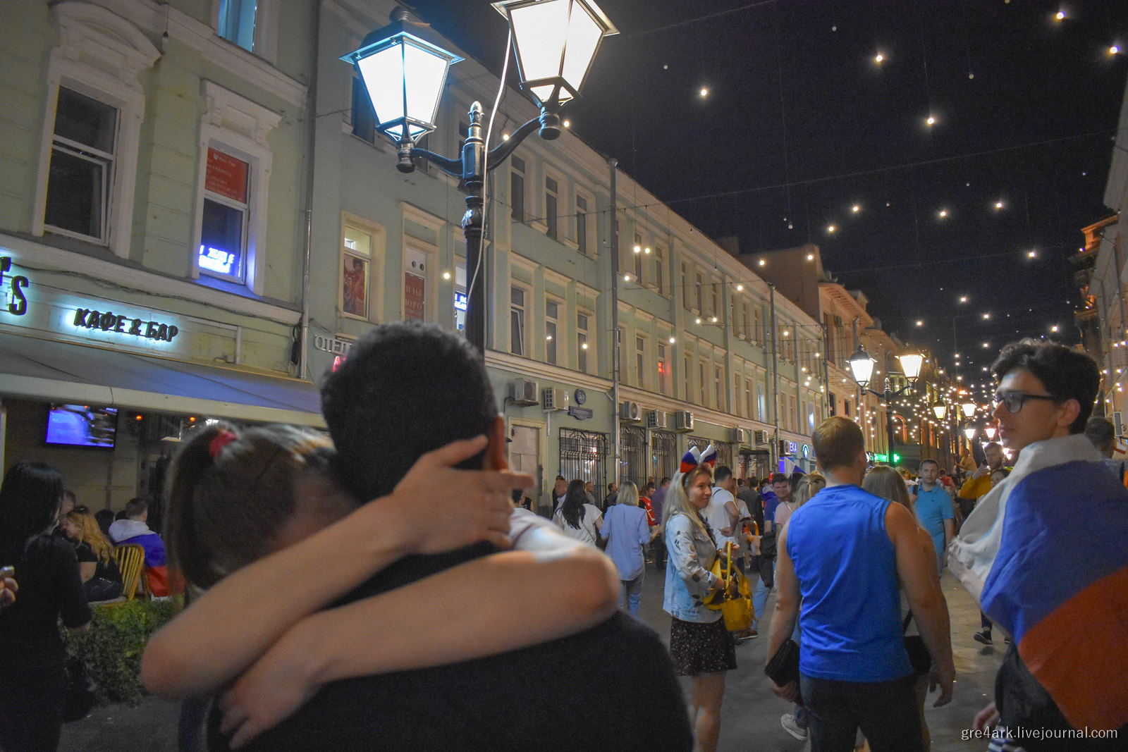 Москва гуляет!