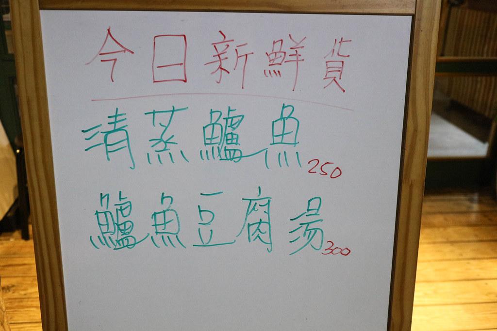 六品小館(敦仁店) (72)