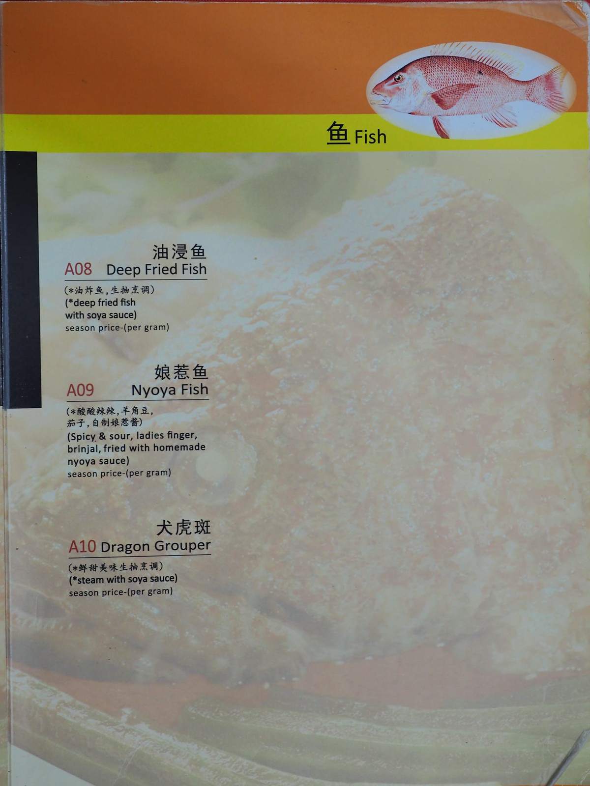Fishes menu from Pangkor Village Seafood, Taman Megah
