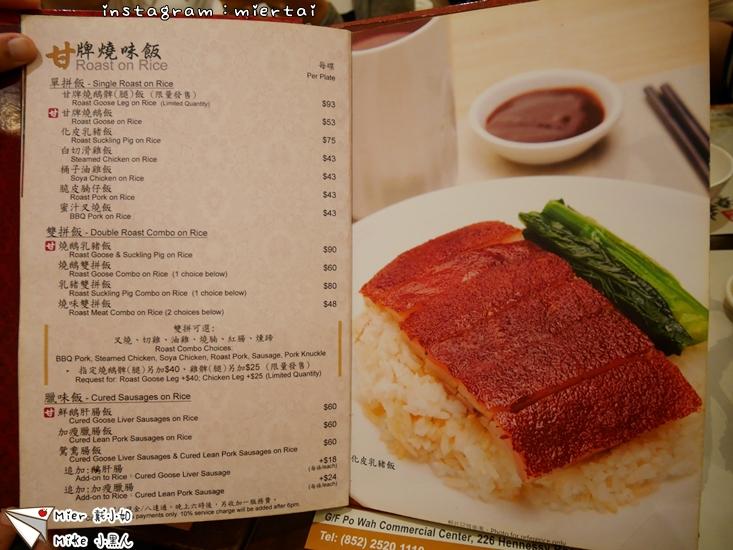香港第二天_180626_0241