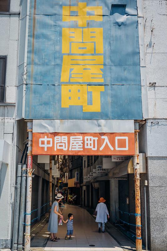 Gifu_21