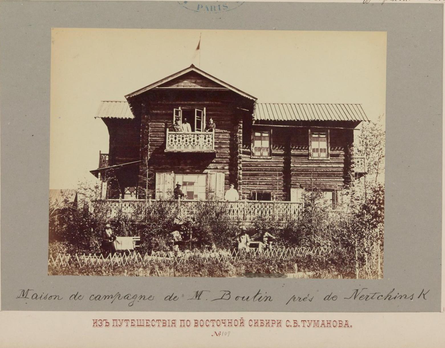 15. Загородный дом М. Бутина возле Нерчинска