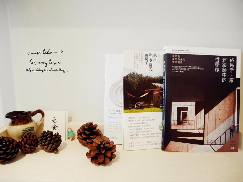台北大學附近咖啡館推薦白舍 (9)