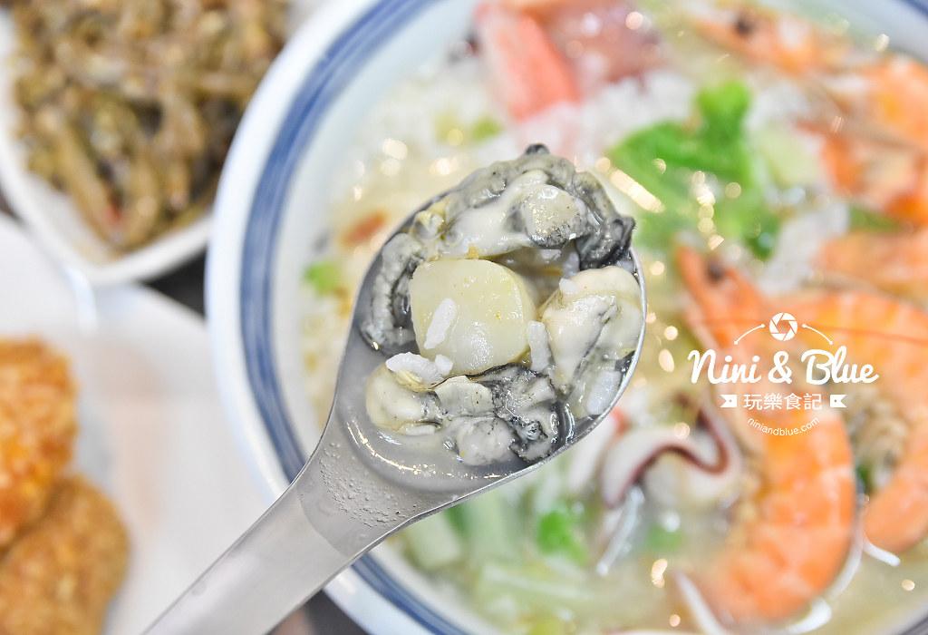 味尚鮮 台中海鮮粥  虱目魚17