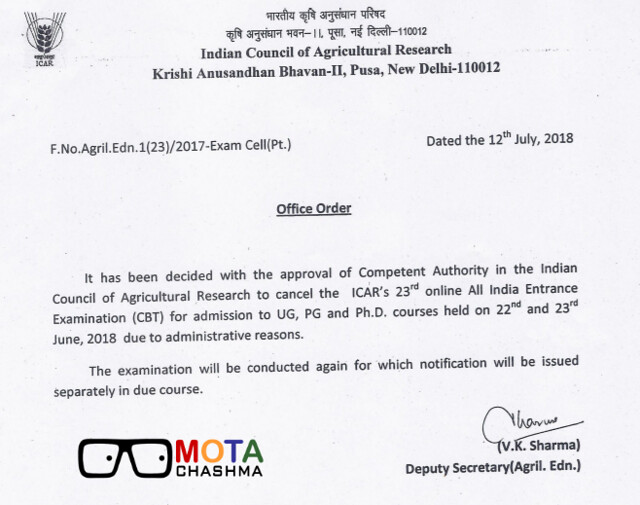 icar aieea 2018 cancelled 23rd icar exam to be conducted again