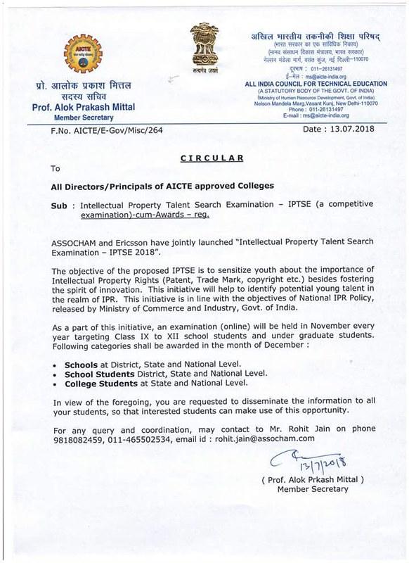 IPTSE Notification by AICTE