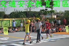 Traffic Field000