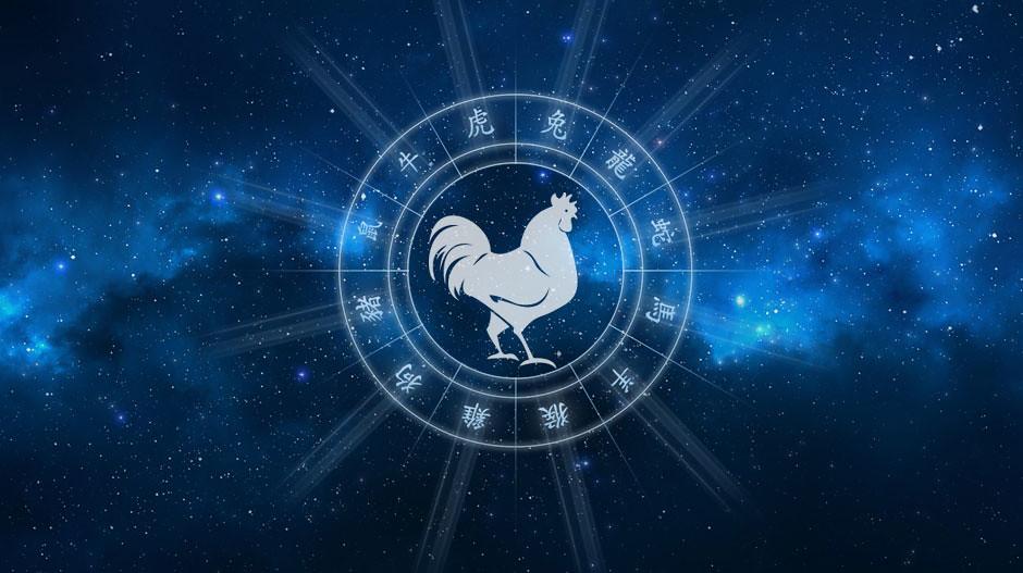 Horoskop chiński Kogut