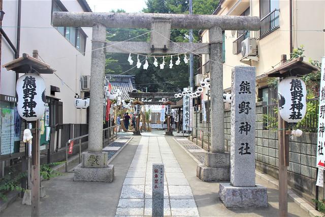 kawagoekumano-gosyuin014