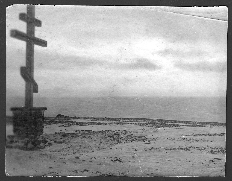 Памятный крест. Экспедиция Седова Г. Я