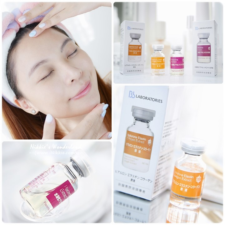 BB LABORATORIES 玻尿酸、胎盤素