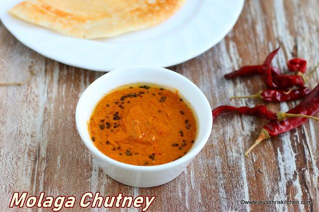 Molaga - Chutney