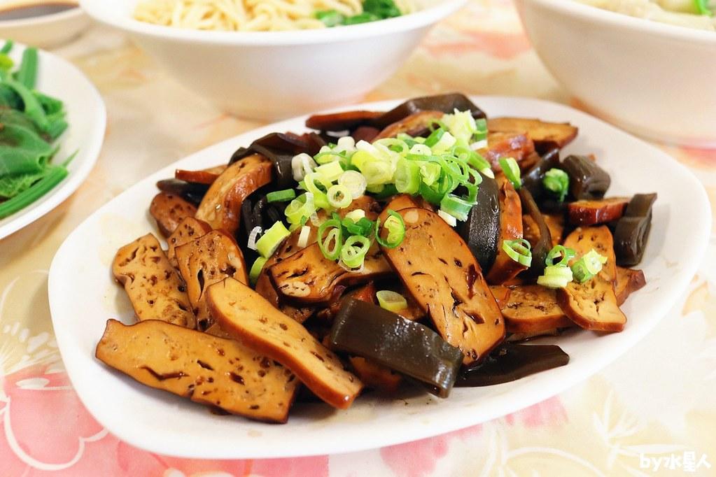 43434453852 4a98b3cd38 b - 福州麵食館|好吃平價乾拌麵,只要30元就覺得滿足,一到12點大客滿