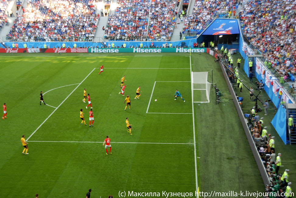 Belgium x England