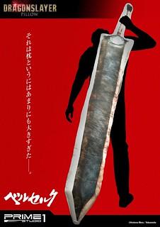 【WF2018夏】凱茲,我要NTR你的劍!Prime 1 Studio 活動限定商品公開, 2公尺「斬龍劍」抱枕現身
