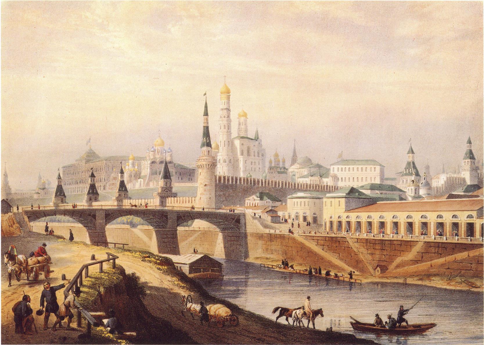 1846. Общий вид Кремля