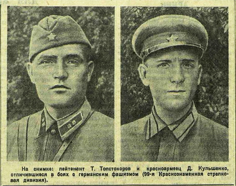 Протоирей с орденом Боевого Красного Знамени.