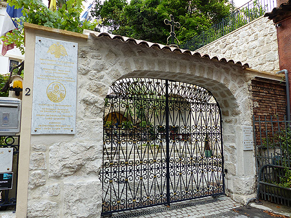 entréee église grecque de Nice