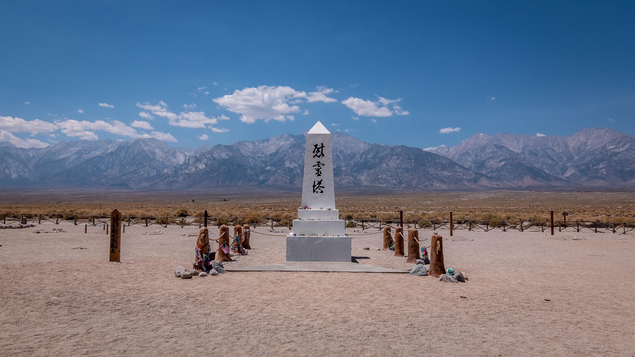 Manzanar - Californie - [USA]
