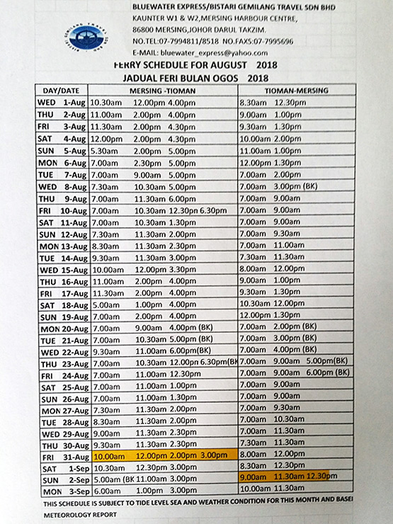 """<img src=""""ferry-schedule-for-mersing-to-tioman-island-malaysia.jpg"""" alt="""" Ferry Schedule for Mersing to Tioman, Tioman Island, Malaysia"""" />"""