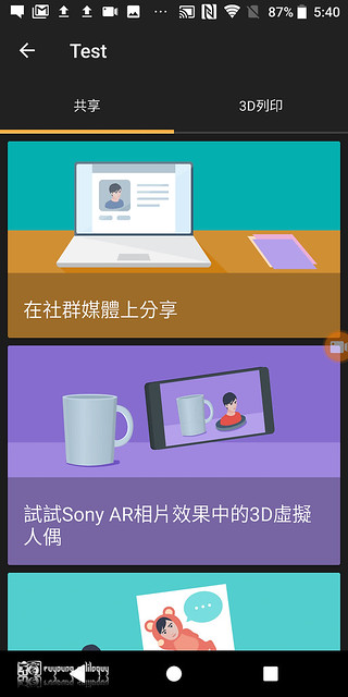 旅行若是一幅掌中的風景 | Sony Xperia XZ2 | 14