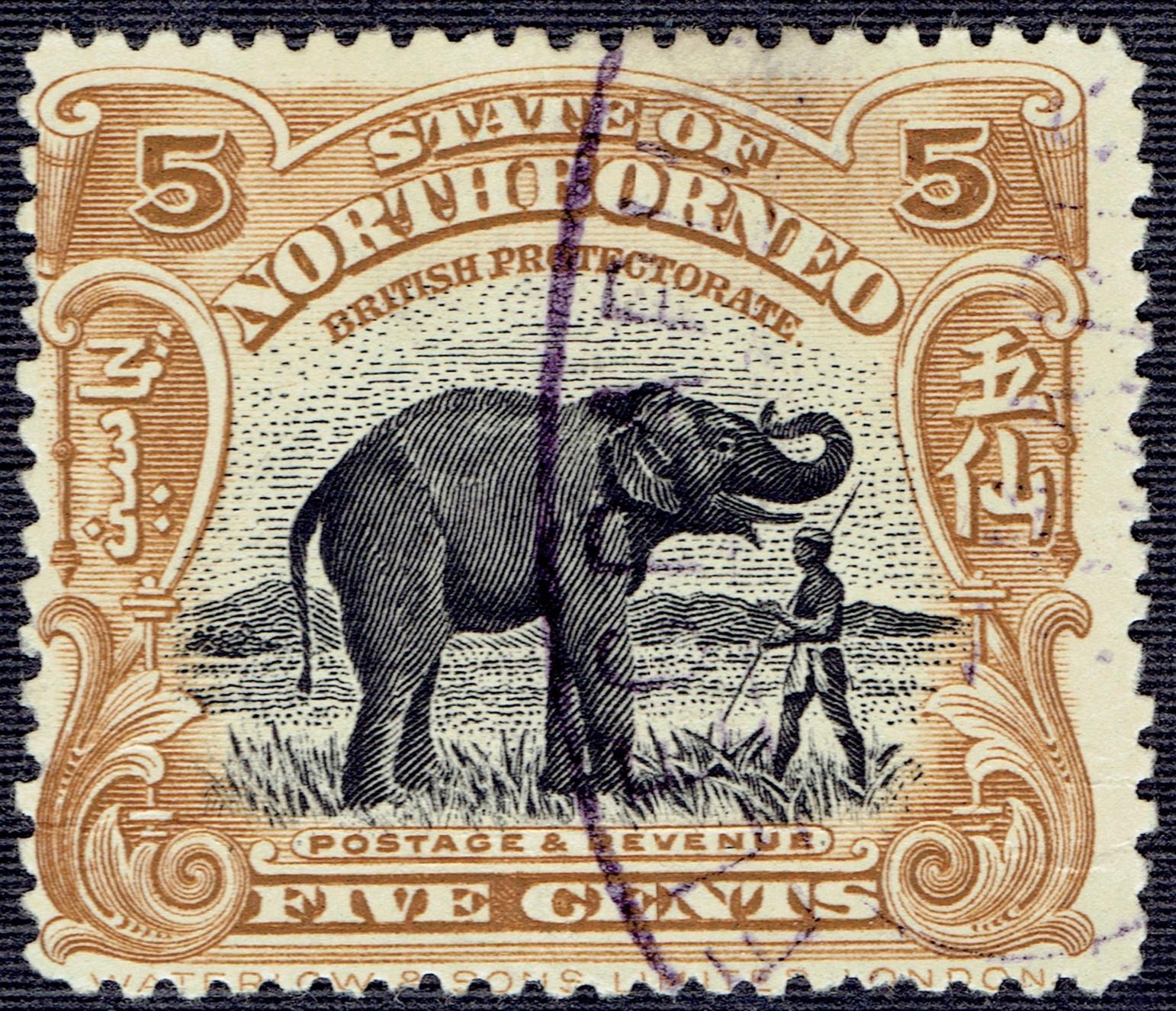 North Borneo - Scott #141 (1909)