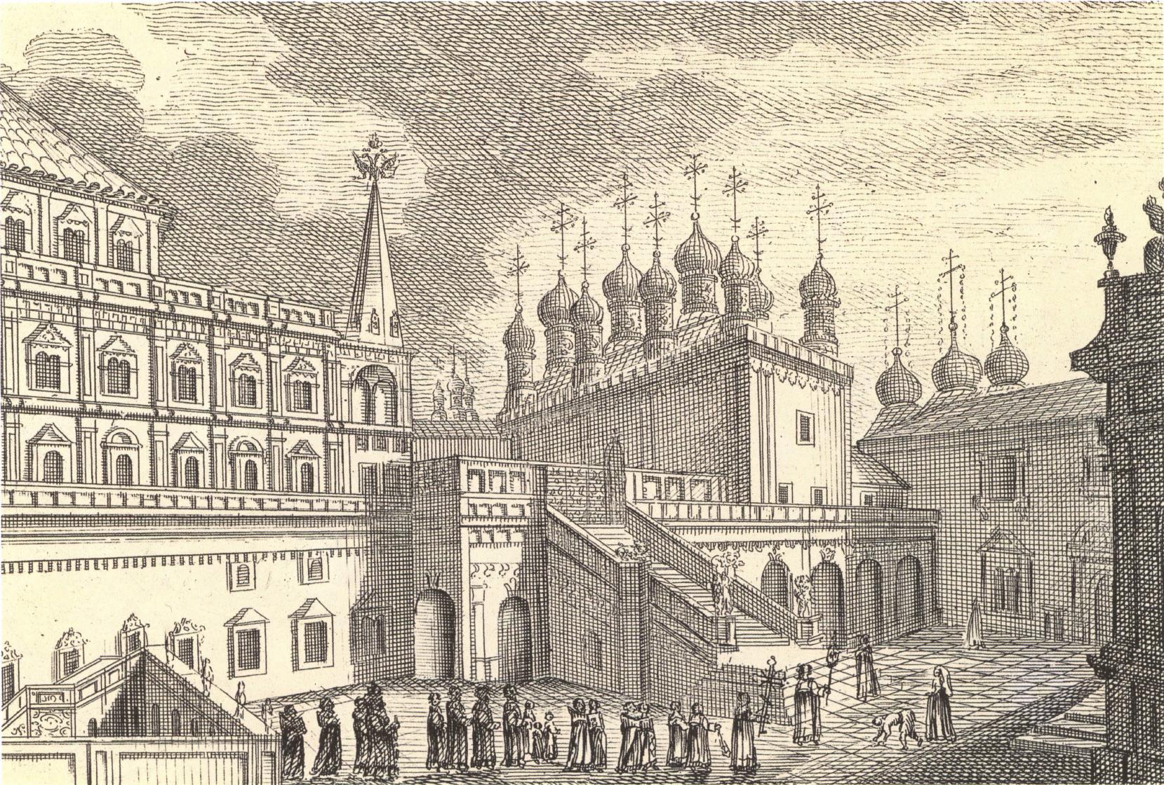 1760-е. Вид Кремлевского Старого дворца с Красным крыльцом и Золотою решеткою