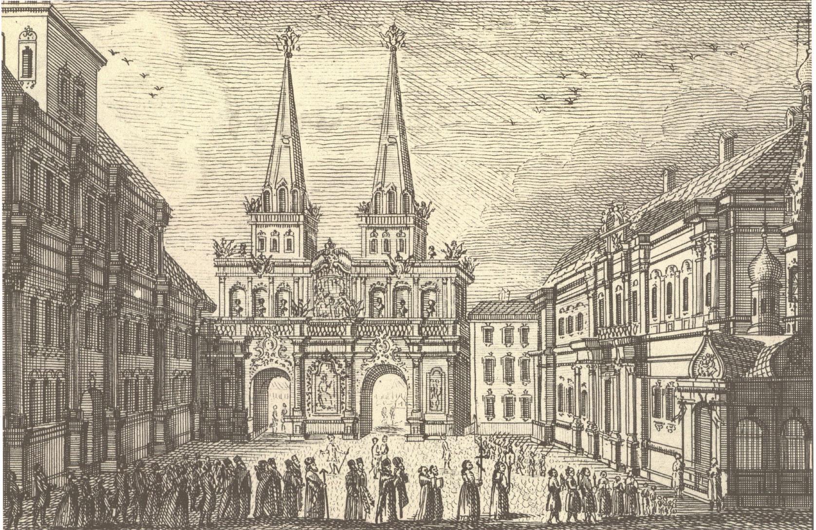 1760-е. Вид Воскресенских Триумфальных ворот между Библиотекой и Монетным двором