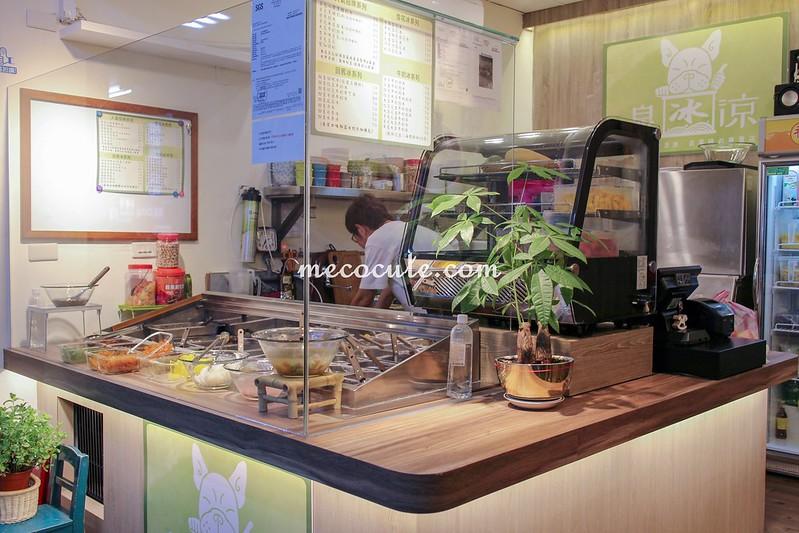 三重冰店,三重美食,泉涼冰品室,芋頭控 @陳小可的吃喝玩樂