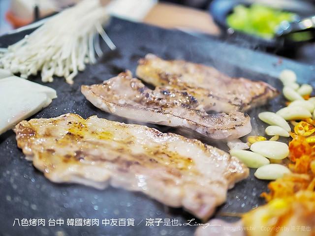 八色烤肉 台中 韓國烤肉 中友百貨 41