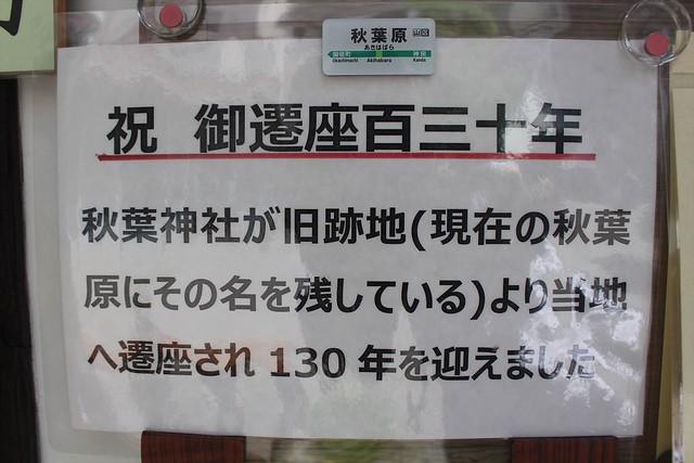 akibajinja007