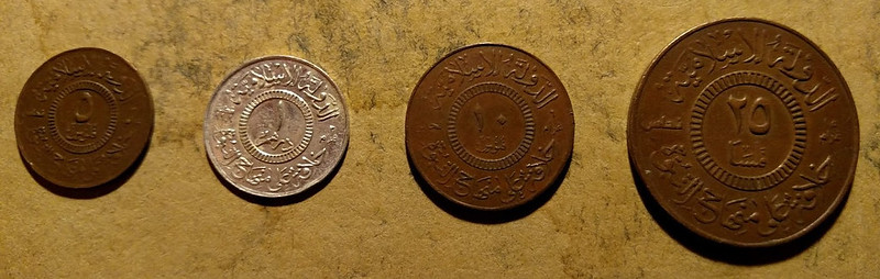 ISIS coin set obverses