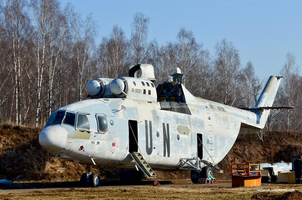 Mi-26 RA-06283