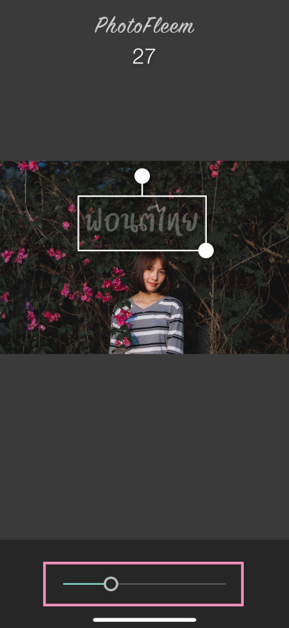 Pixlr-font05