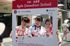 20180720-22 京都