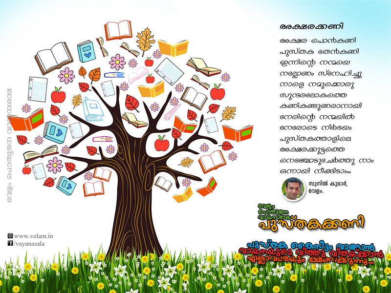 Sunil-kavitha2