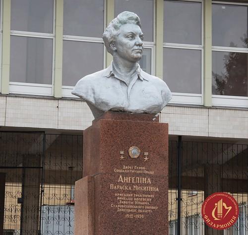 "17.04.2018. ""Околица"" в Старобешево"
