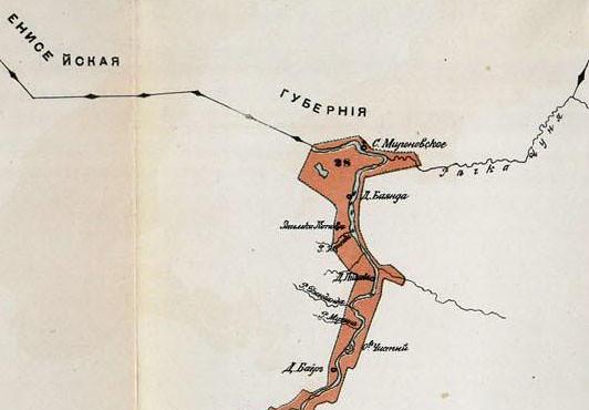 Начало 20 века Нижнеудинский округ Иркутской губернии. Фрагмент Чуна