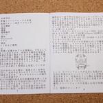 Yamay SW018 スマートウォッチ (7)