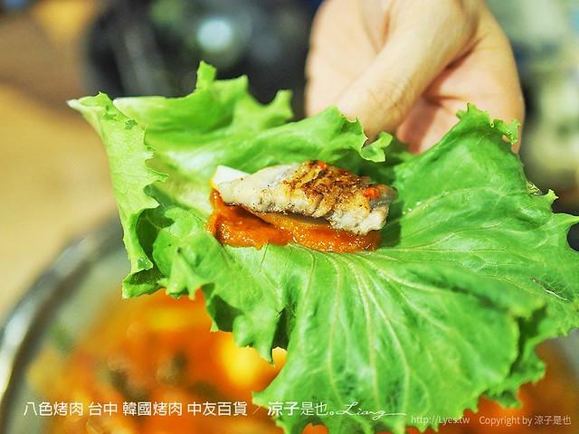 八色烤肉 台中 韓國烤肉 中友百貨 47