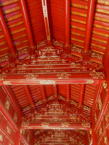 Hue-ImperialCity-Panelling