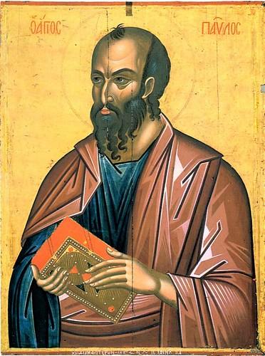 Sfantul Apostol Pavlos
