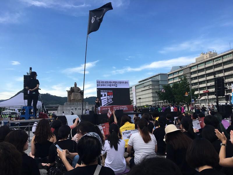 20180707_낙태죄폐지촉구집회 (4)