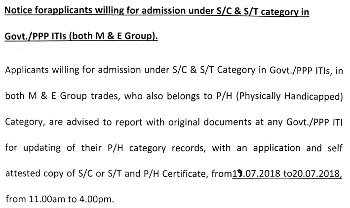 WBSCVT ITI Notification