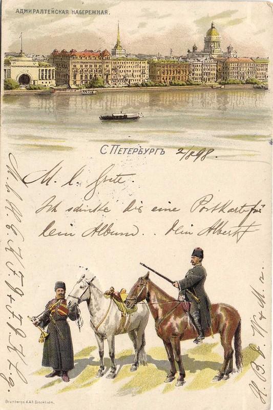 Санкт-Петербург. Часть 107. Санкт-Петербург на открытках. Вып.3
