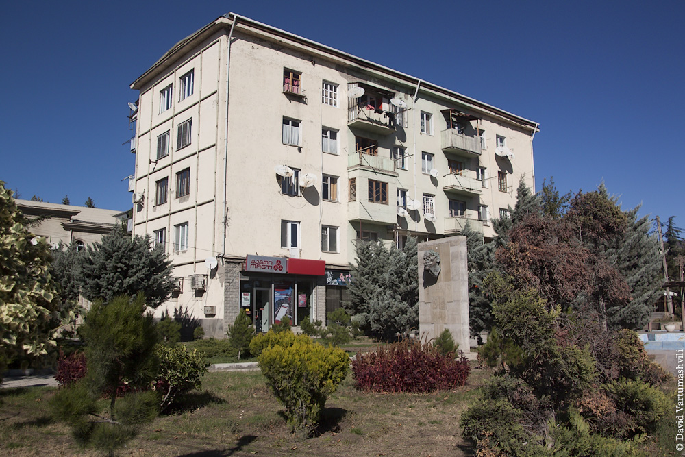 Georgia, Kaspi