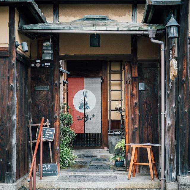 Kyoto3_Okazaki_02