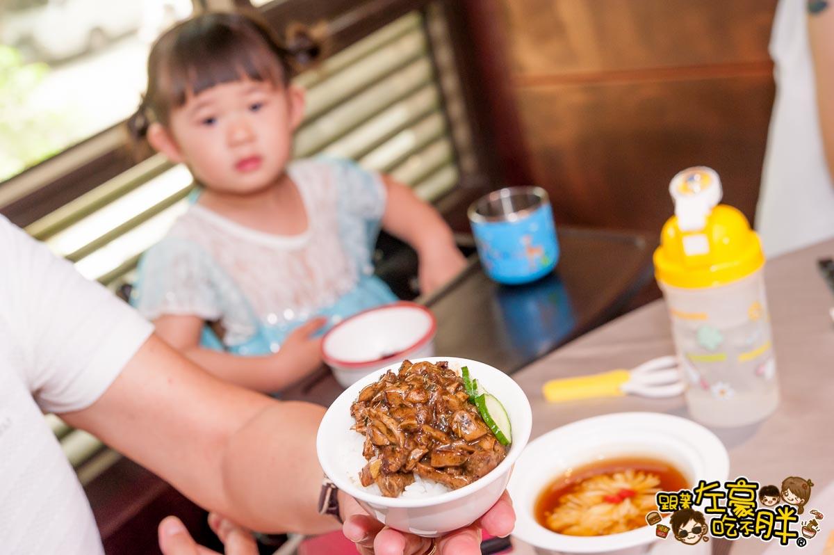 鈺善閣養生懷石(素食)-5