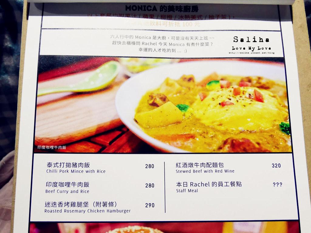 台北捷運公館台電大樓站附近中央公園咖啡館 (19)